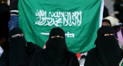 معلمة تمـزق عباءات الطالبـات في مدرسة سعودية