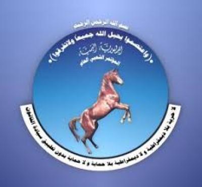 """نجاة قيادي مؤتمري من محاولة اغتيال اليوم في العاصمة صنعاء """" الاسم"""