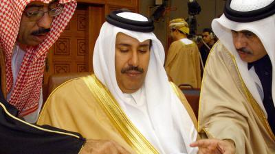 بالفيديو :البحرين تبث مكالمة مسرّبة بين حمد بن جاسم رئيس وزراء قطر السابق وعلي سلمان