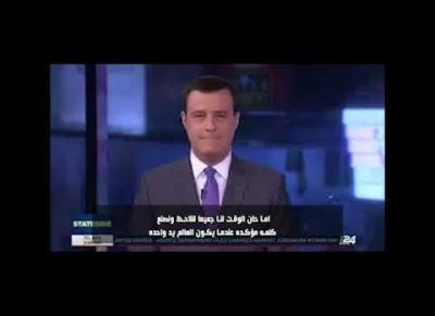 بالفيديو: مذيع أمريكي في نشرة الأخبار يخرج عن السيطرة بسبب خبر عن اليمن