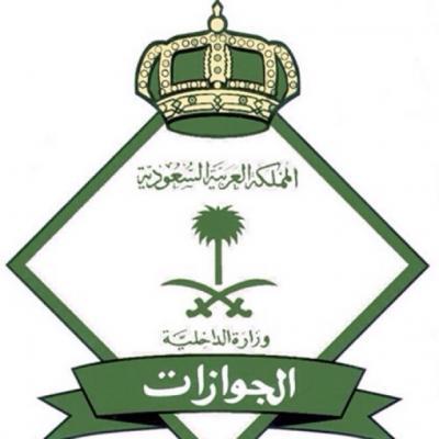 الجوازات السعودية تعلن غرامة تصل 1000 ريال لـ( حاملي هوية مقيم ) .. في هذه الحاله فقط !