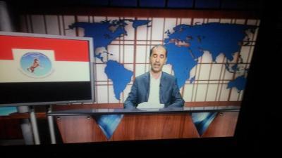 فيديو : البيان الاول للمؤتمر الشعبي العام بعد استشهاد صالح عبر قناة اليمن اليوم
