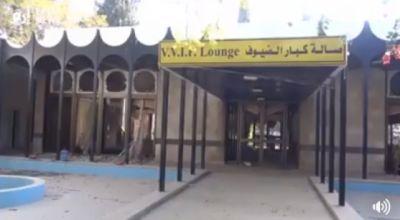 الحوثيون ينشرون أوضح فيديو لمنزل صالح بمنطقة حدة بعد سيطرتهم عليه