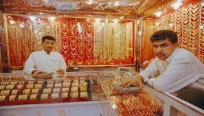 اسعار الذهب في الأسواق المحلية اليمنية اليوم الأحد