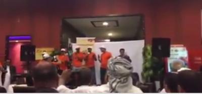 شاهد بالفيديو: احتفالية اقامتها الجال�