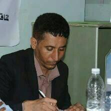 برزخ التاريخ السياسي في اليمن!