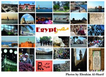 فعلاً مصر أم الدنيا