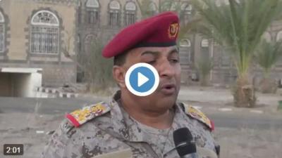 اليمن: ناطق الجيش الوطني الموالي لهادي دخول صنعاء سيتم من عدة محاور وهناك جبهات جديدة ستفتح (فيديو)