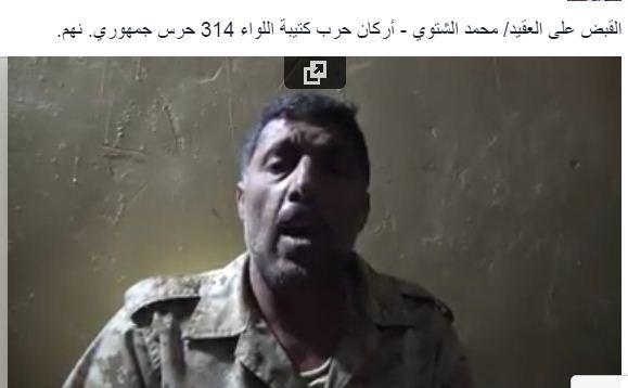 اليمن: قوات الشرعية الموالية لهادي تأسر ضابط كبير بالحرس الجمهوري في نهم- صنعاء (مقابلة فيديو)