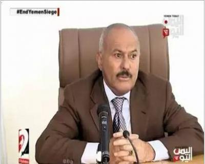 اليمن :صالح يشن هجوما جديدا على هادي والسعودية ويعلن استعداده لحوار داخلي بهذا الشرط (فيديو)