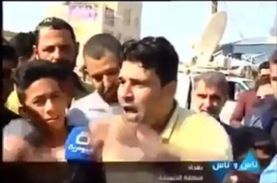 """عراقي شيعي يسب الحكومة: صدام أشرف منكم ونطالب ترامب بـ"""" تأديب إيران"""" (فيديو)"""