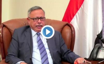 فيديو : : بن حبتور هذا ما سيحدث لو تم احتلال الحديدة ونحن مستعدون لذلك - اليمن