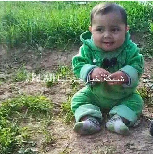 """شاهد بالصور :من لم يمت برصاص الحرب مات بسلاح الجنون"""" .. أبّ سوري يقتل طفلته """"عضاً"""""""