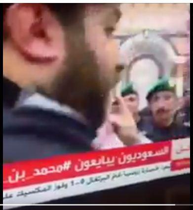 شاهد بالفيديو محاولة اعتداء على ولي العهد السعودي محمد بن سلمان اثناء تقديم البيعه له الليلة - السعودية