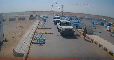 شاهد بالفيديو حادثة قتْل جندي أردني ثلاثة عسكريين أميركيين