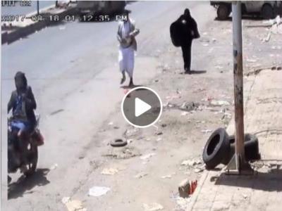اليمن : شاهد بالفيديو اسرع سرقة لشخص بصنعاء وهو بجوار زوجته