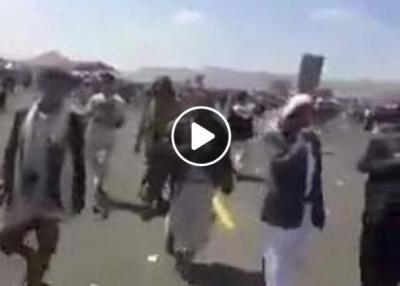 اليمن : فيديو صادم من داخل ميدان السبعين يكشف الواقع والحقيقة لحجم الحشد 21 سبتمبر اثناء كلمة الصماد