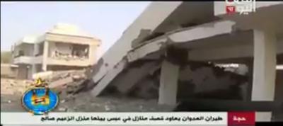 اليمن : طيران التحالف السعودي يقصف منزل الرئيس السابق صالح اليوم الجمعه للمرة العاشرة (فيديو)