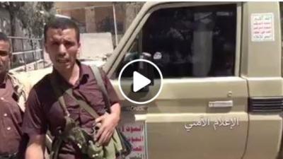 شاهد بالفيديو ضبط رئيس عصابه ويعترف بسرقة 60 سياره وكان يمارس السرقة والنهب وهو رافع شعار الحوثي