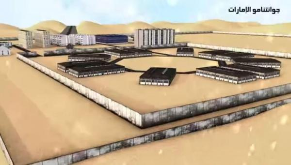 شاهد بالفيديو وثائقي الجزيرة (سجن الرزين) الذي اثار غضب الإمارات وتعليمات بشن هجوم إعلامي كبير ضد قطر بسببه