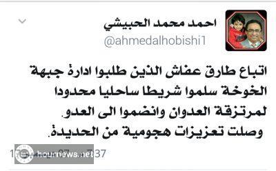 اليمن :الحرس الجمهوري يسلم مواقع عسكرية جديده لقوات الشرعية وينظم اليها