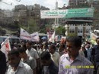 مسيرة يوم الغضب بتعز ومقتل طفل يبلغ من العمر 13 عاما
